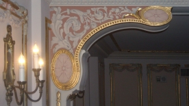 AFTER: Architectural detail